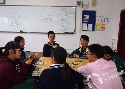 上海枫叶国际学校首届飞行棋决赛