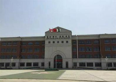 上海枫叶国际学校2015年招生说明会通知