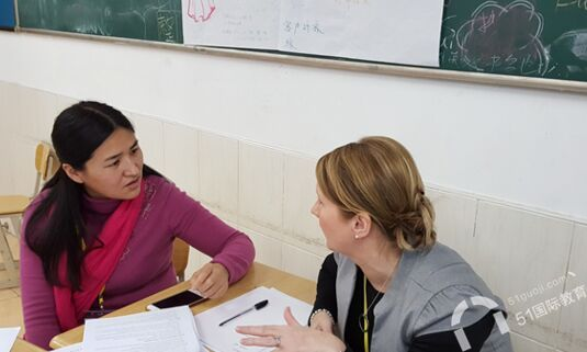 国际v国际外国语主题中美学校高中北外?励志班会课程高中生图片