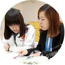 北京爱迪澳大利亚高中