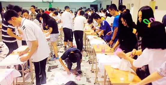 上海领科国际高中