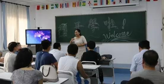 杜威国际学校