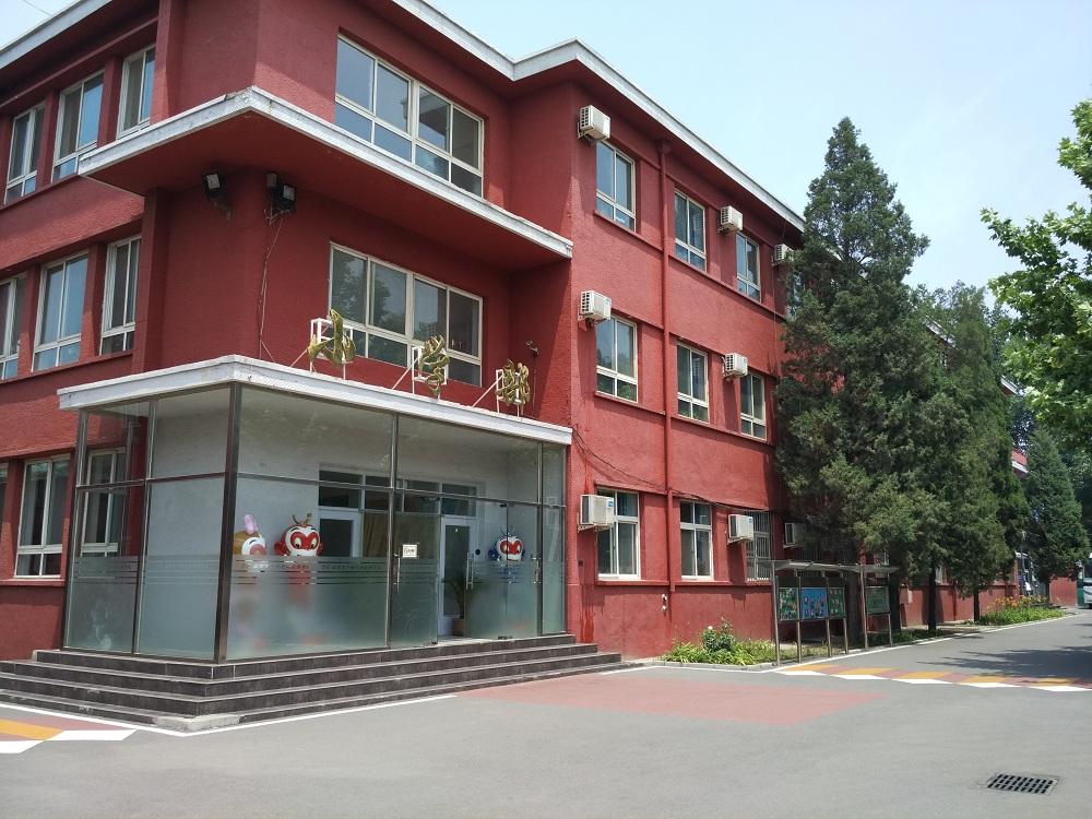 北京中关村外国语学校小学国际班招生简章
