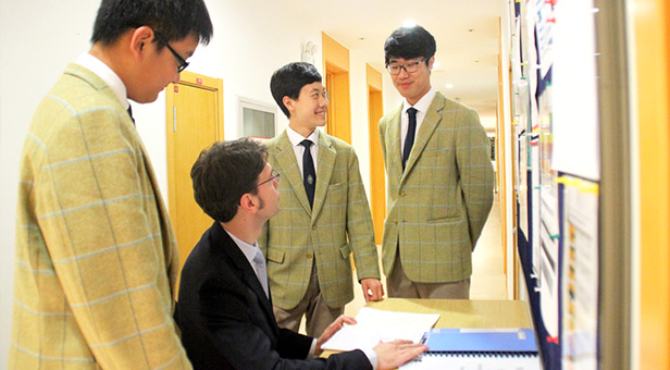 威雅公學中學部招生簡章