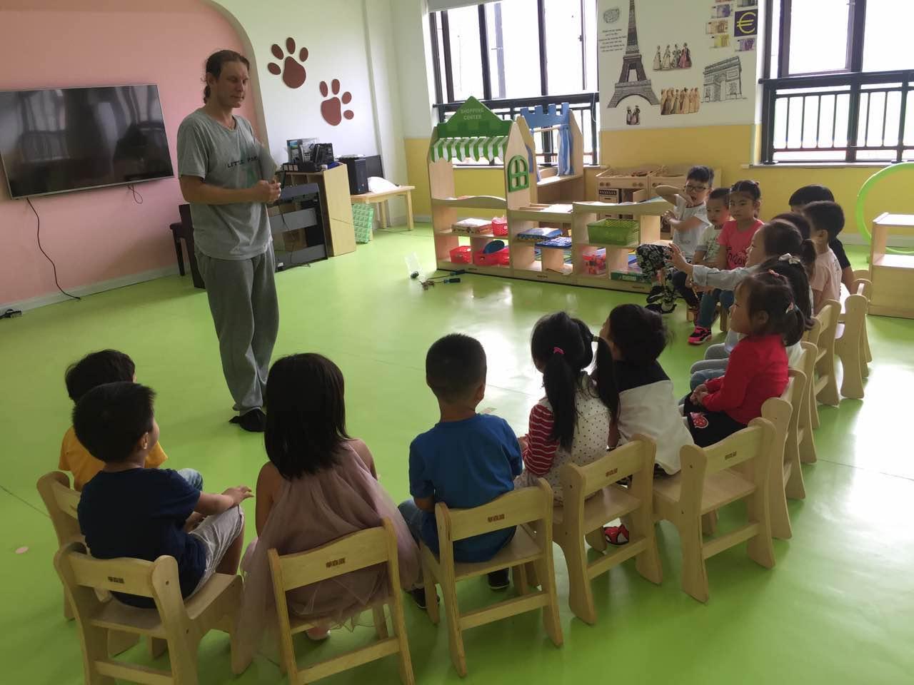 平湖枫叶国际学校幼儿园招生简章