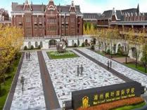 湖州枫叶国际学校校园美景
