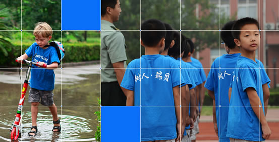 北京市私立树人瑞贝学校