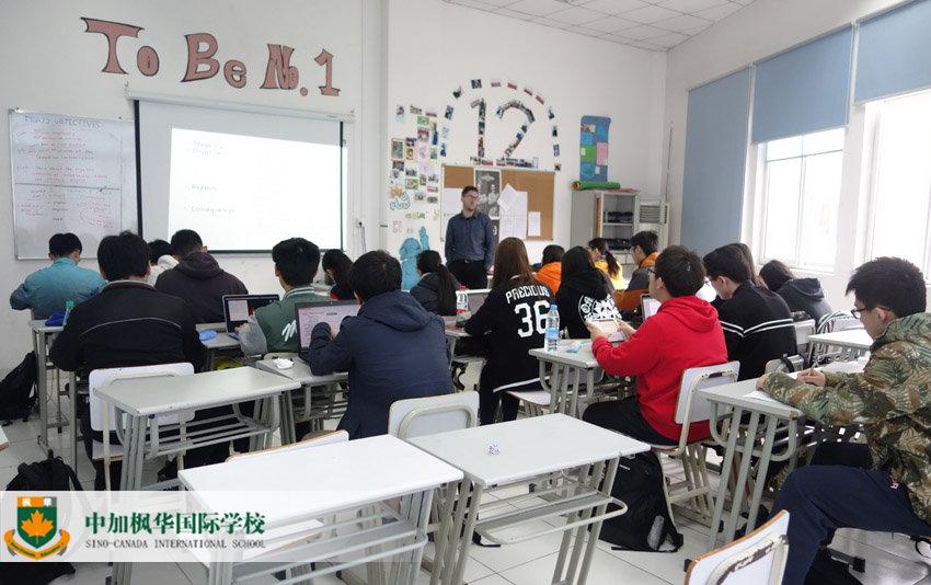 江苏中加枫华国际学校课堂