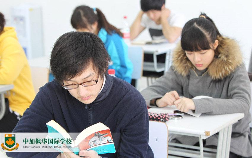 江苏中加枫华课堂