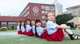 北京力邁小學