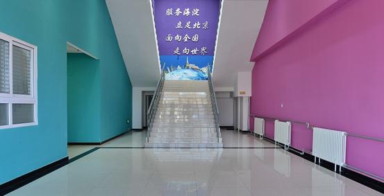 北京市中关村外国语高中