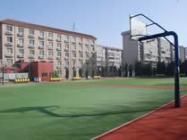 北京中加学校篮球场