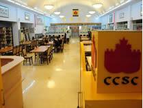 北京中加学校图书馆