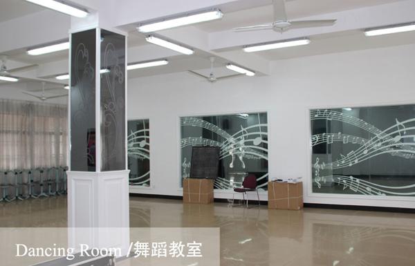 新和中学国际部舞蹈教室