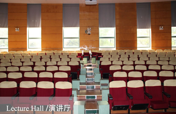 新和中学国际部演讲厅