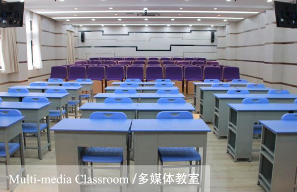 新和中学国际部多媒体教室