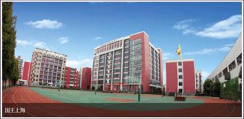 上海剑桥文理国际高中