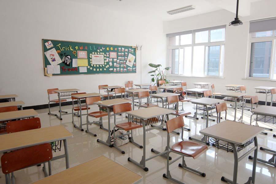 上海枫叶国际小学教室