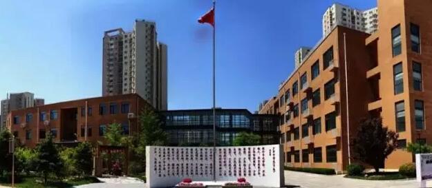 北京实验外国语学校环境