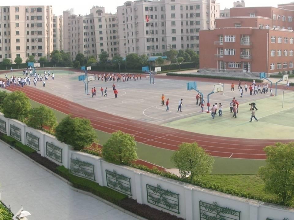 上海新虹桥中学操场