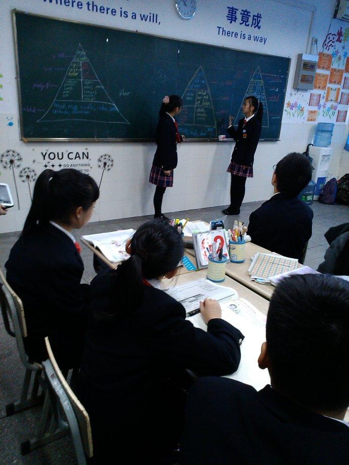 上海金苹果学校课堂