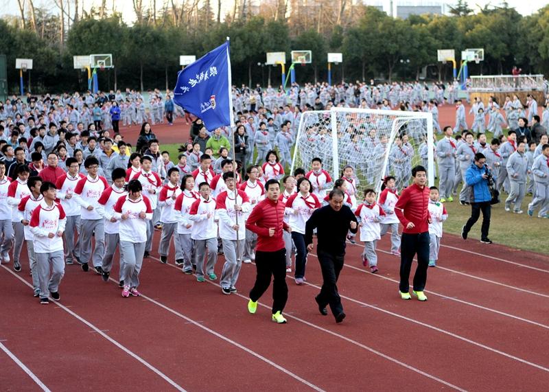 上海金苹果国际学校操场