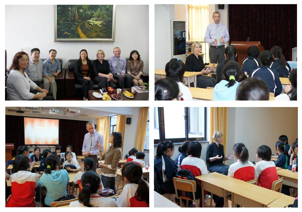 上海澳大利亚国际学校招生