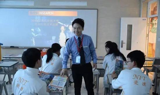 北京爱迪澳大利亚国际高中怎么样