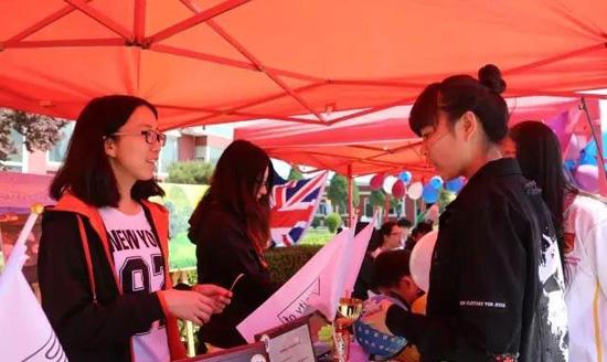 北京爱迪国际学校周末学生是否可以在学校?