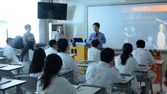 北京爱迪国际学校是否招收外籍学生?