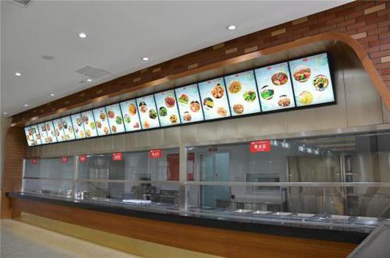 北京爱迪国际学校学生饮食怎么样?