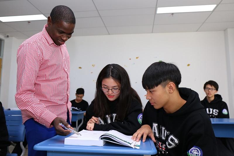 上海交大教育集团澳大利亚高中课程招生简章
