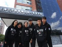 上海交大教育集团澳大利亚国际课程中心校园一景