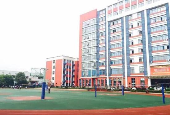 上海国王国际高中