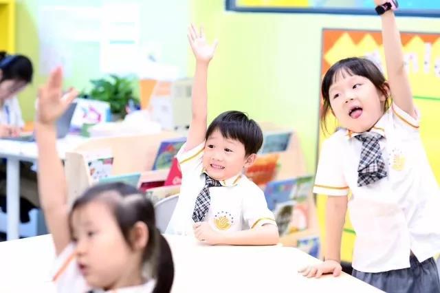 北京天悦学校