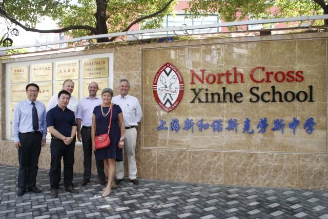 上海新和中学国际部12月23日举办2017年最后一场开放日活动