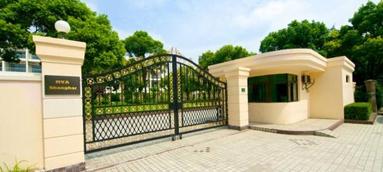 美国梦沃学校(上海)