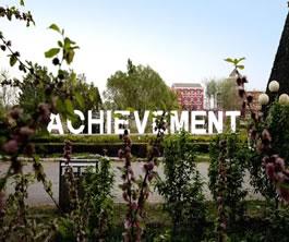 北京愛迪國際學校2020年招生簡章