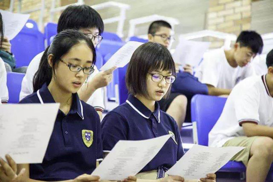 上海诺美学校招生简章