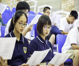 上海诺美国际学校2020年招生简章