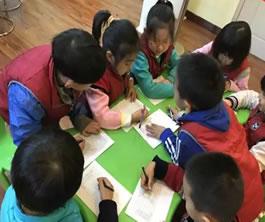 北京中关村外国语学校学前班招生简章