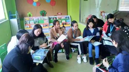 中加枫华国际学校幼儿园家长课堂