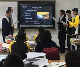 北京中关村外国语学校澳洲VCE高中国际班招生简章