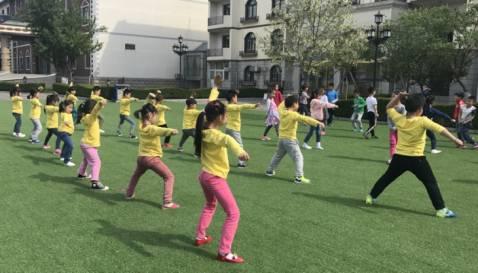 北京君才双语国际学校