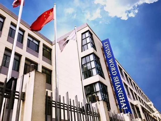 上海美高學校
