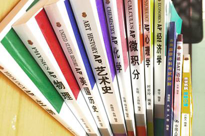 北京王府学校课程体系