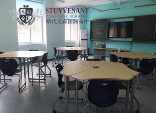 斯代文森国际高中教室
