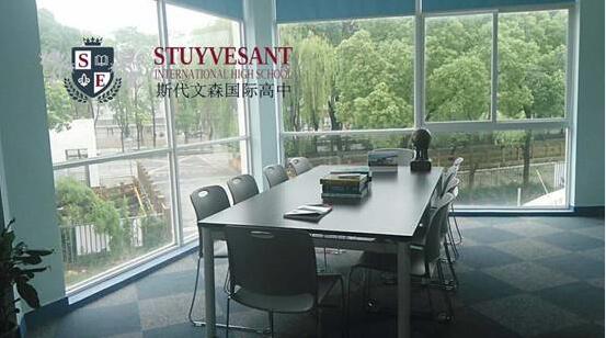 斯代文森国际高中会议室