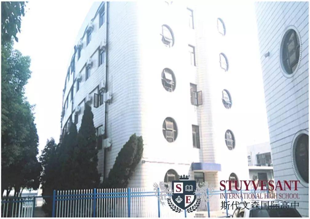 斯代文森国际高中学生公寓