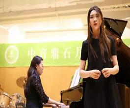 中央音樂學院鼎石實驗學校音樂課程